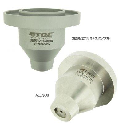 スタンド用DINカップ アルミ製カップ+ステンレス製ノズル KT-VF2000、KT-VF2001、KT-VF1999、KT-VF200...