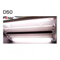 TQC カラーボックス スペア照明ランプ(BULB) ランプD5000(D50) KT-VF0610