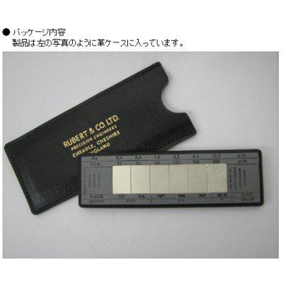 RUBERT 100シリーズ比較見本板グリットブラスト KB-129、ショットブラスト KB-058の画像1