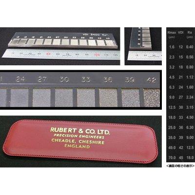 RUBERT 放電加工仕上げ比較見本板 KB-013の画像1