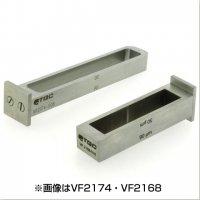 TQC 液だまり付4面フィルムアプリケーター 80mm幅4面アプリケーター(塗幅80mm) KT-VF2173、KT-VF2174...