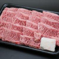 伊賀牛カルビ焼肉セット(500g)