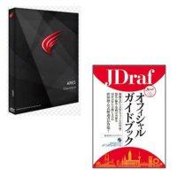 AutoCAD・JW-CAD完全互換CADソフトARES Standard(アレススタンダード)20...