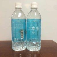 【送料無料+10%OFF】水素水36 ブルー500ml×2ケース
