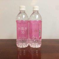 【送料無料+10%OFF】水素水36 ピンク500ml×2ケース