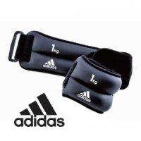 adidas アンクル/リスト ウエイト 1.0kg 2個入り