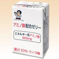 アミノ酸配合ゼリー (100ml×18本) りんご味