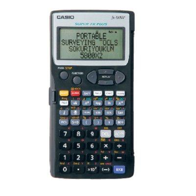 携帯測量ツール 即利用くん S5800X2 217001の画像1