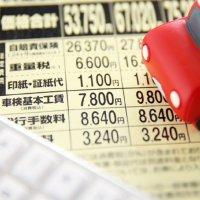 車検代行チケット(国産軽、乗用車用)