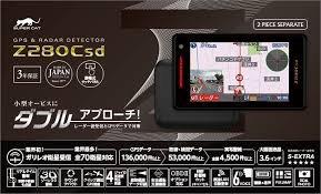 O様専用ユピテルスーパーキャットOBD2取り付けセット!
