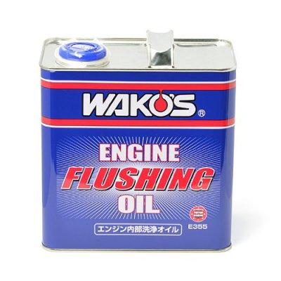ワコーズ EF-OIL エンジンフラッシングオイル エンジン内部洗浄オイル E355 3L