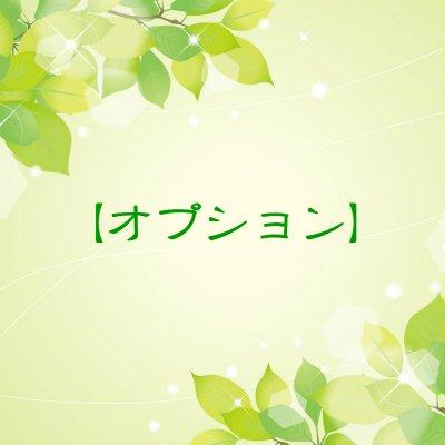 【テスト】【店頭払い専用】神奈川4時間マラソンコンサート【一般前売り券】