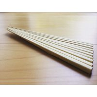 【店頭払い不可】竹の箸置きいらずの箸