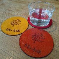 【事前振り込み※カード決済不可】オーダーメイド・オリジナル革コースター5枚セット(ロゴのイラストレーターのデータあり)