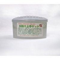 月桃香油の防虫・抗菌・消臭・防カビ用品「虫除け上手ゲット」 安心して使える防虫、防カビアイテムです!