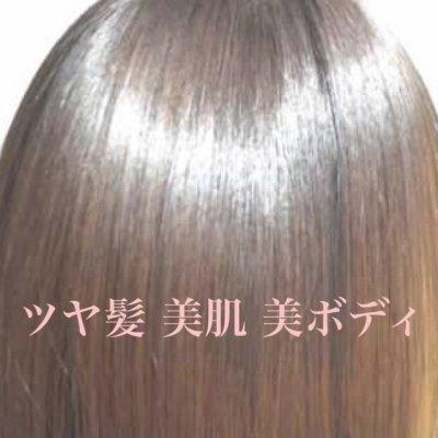 【銀行支払いのみ】美力を復元  ツヤ髪 美肌 美ボディ講座
