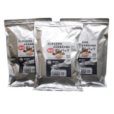 大永清商店が贈る「だしパック」ギフトセット(8袋入り3セット)