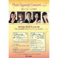 Flute Quartet Concert  vol.2