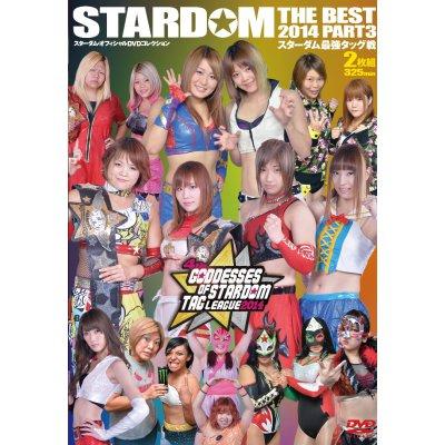 ※ポイント10%還元※スターダムDVD「STARDOM THE BEST 2014 PART3」の画像1
