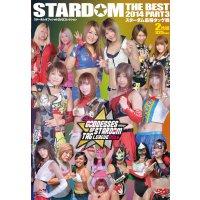 ※ポイント10%還元※スターダムDVD「STARDOM THE BEST 2014 PART3」