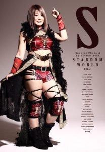「STARDOM  WORLD vol.2」・スターダム写真集