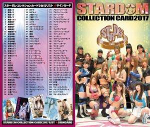 スターダム・コレクションカード2017