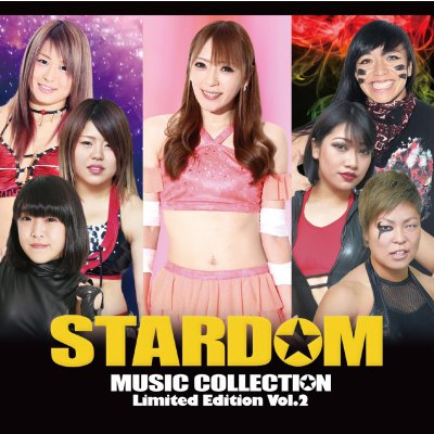 スターダムテーマ曲CD「STARDOM MUSIC COLLECTION Limited Edition Vol.2」