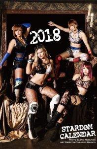 スターダム・オリジナル2018年カレンダー