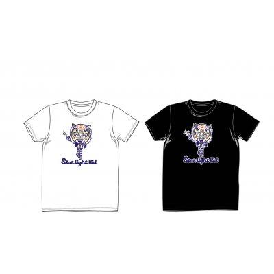 スターライト・キッド・オリジナルTシャツ(2017/8/13発売)