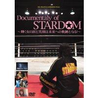 ※ポイント10%還元※スターダムDVD「Documentaly Of STARDOM~輝く女の涙と笑顔は未来への軌跡となる!」