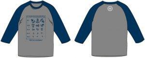 2017・2・22発売 スターダム 宝城カイリ オリジナルラグランTシャツ