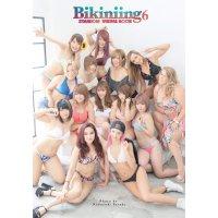 スターダム写真集・Bikiniing6