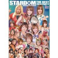 ※ポイント10%還元※スターダムDVD「STARDOM THE BEST2014 PART2」