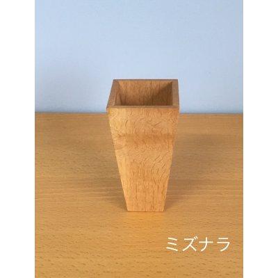 【限定】【一輪挿し】木製花立 ミズナラ