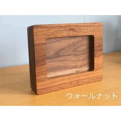 【フォトフレーム】木製写真立て ウォールナット