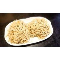 大銀杏オリジナル最高級小麦麺(1セット2玉、生めん)
