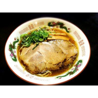 麺屋おおいちょう 特製生ラーメン(2人前)の画像1