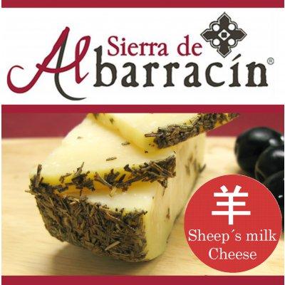 【クール便】スペイン産ローズマリーの羊乳チーズ アルバラシン10か月熟成 緑ラベルALBARRACIN – QUES...