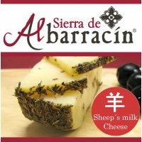 【クール便】スペイン産ローズマリーの羊乳チーズ アルバラシン10か月熟...