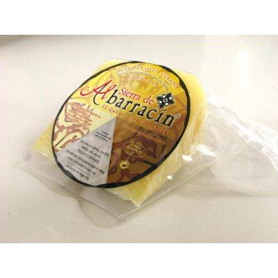 【クール便】スペイン産羊乳チーズ 銀 10か月熟成 ALBARRACIN – QUESO DE OVEJA