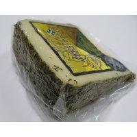 【クール便】スペイン産ローズマリーの羊乳チーズ 10か月熟成 ALBARRACIN – QUESO DE OVEJA ROMERO