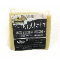 【クール便】スペイン産マンチェガ羊のチーズ MANCHEGO D.O.P 約300g