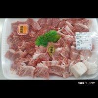 おまかせ焼肉3種 約200g