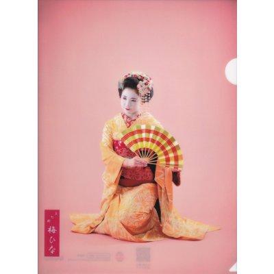 舞妓クリアファイル3枚セット〜梅ひな〜の画像1