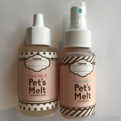 Pet's Melt