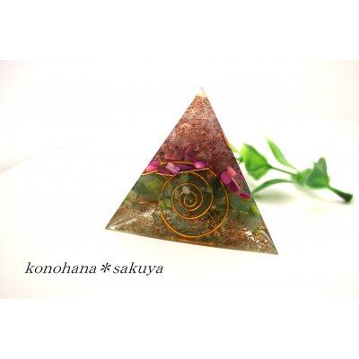 【店頭支払いのみ可能】オルゴナイト知花 chi ka 7cm ¥4800