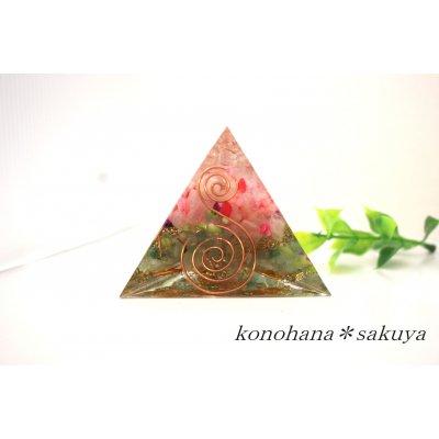 【店頭支払いのみ可能】オルゴナイト 明花 heika 8cm ¥5600
