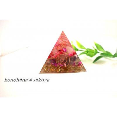 【店頭支払いのみ可能】オルゴナイト 想花 souka 6cm ¥3600