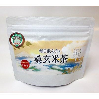【パウダータイプ】毎日飲みたい桑玄米パウダー100gの画像1