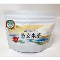 【パウダータイプ】毎日飲みたい桑玄米パウダー100g